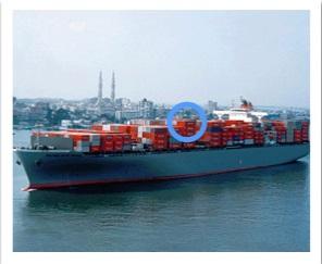 船上のLEDパネル。日本まで数日の船旅です。