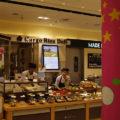 品川 青山玄米食堂 カーゴライス デリ様展示例4