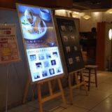 chano-ma上野店様1