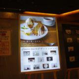 上野 和カフェ yusoshi chano-ma様展示例2