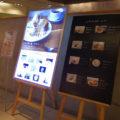 上野 和カフェ yusoshi chano-ma様展示例3