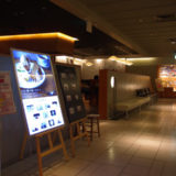 chano-ma上野店様3
