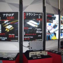 インテックス大阪展示例2