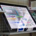共立電気計器株式会社様展示例2
