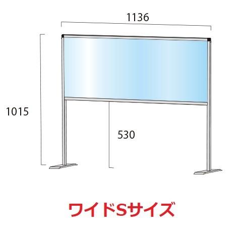 ハイタイプワイドSサイズイメージ
