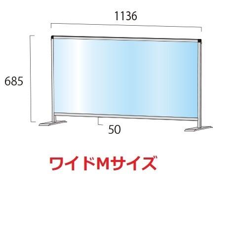 ロータイプワイドMサイズイメージ
