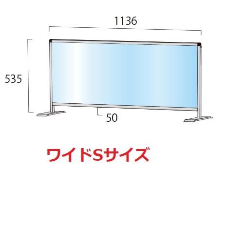 ロータイプワイドSサイズイメージ