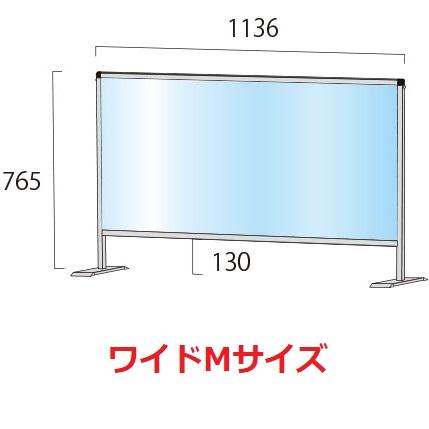 ワイドMサイズイメージ