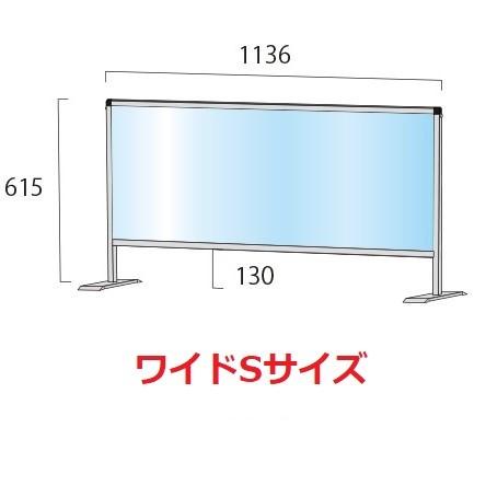 ワイドSサイズイメージ