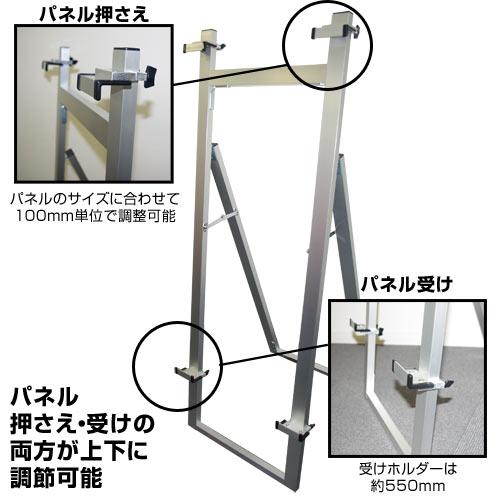 freestand_detail_2