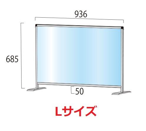 Lサイズ ロータイプ