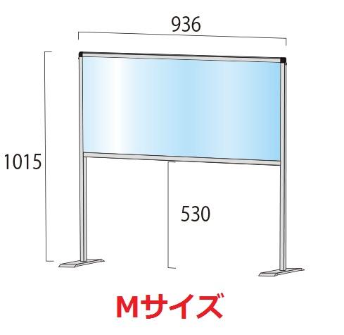 Mサイズ ハイタイプ