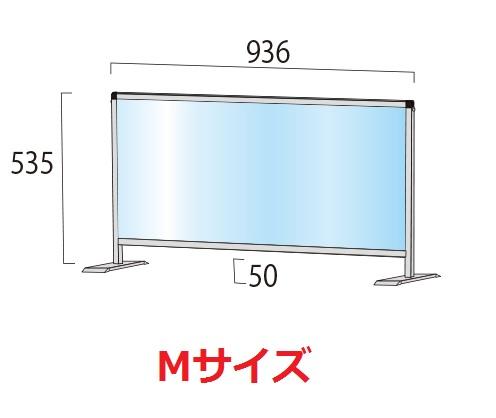 Mサイズ ロータイプ