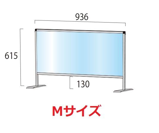 スタンダード-Mサイズ