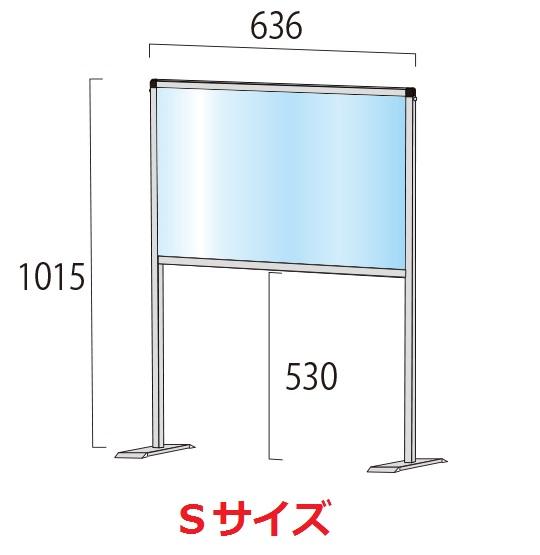 Sサイズ ハイタイプ