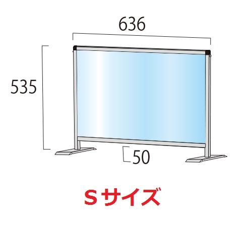 Sサイズ ロータイプ