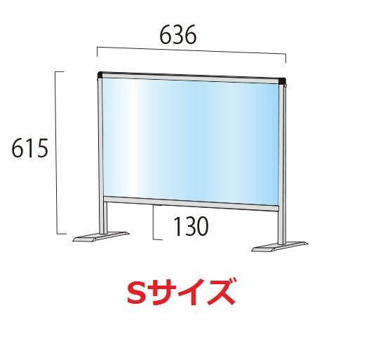 スタンダード-Sサイズ
