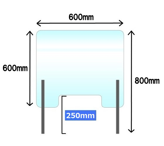 塩ビパーテーションハイタイプ600800