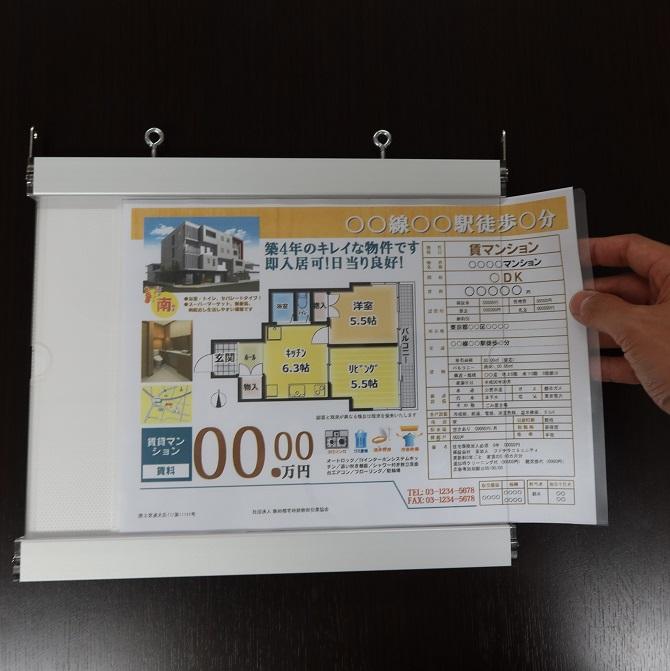 ARA4用紙セット