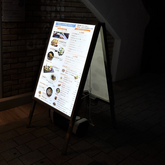 A型両面スタンド展示例