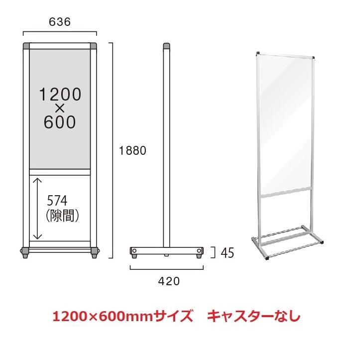 1200×600図面
