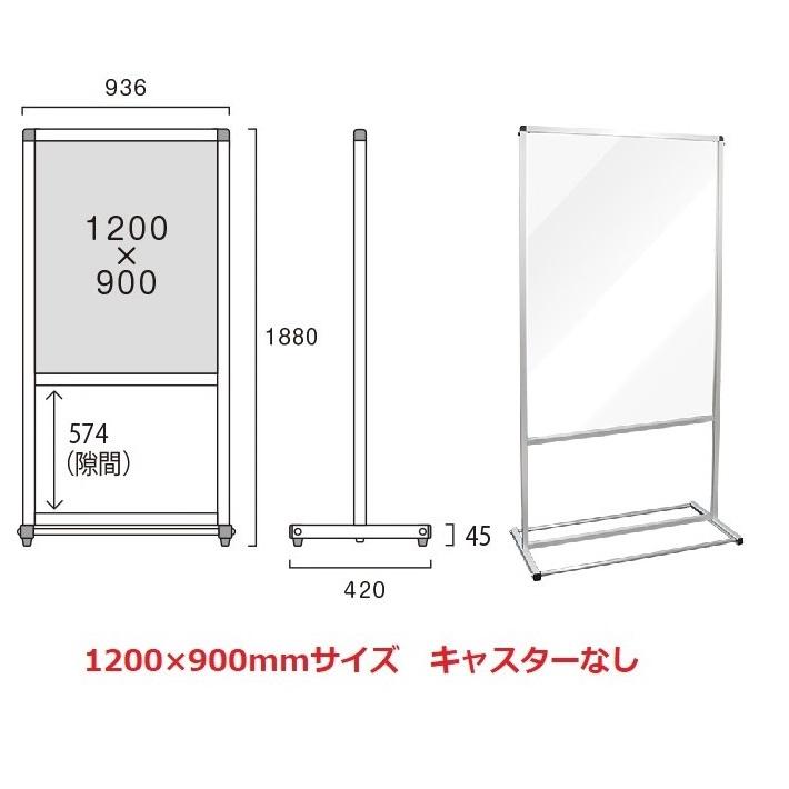 1200×900図面