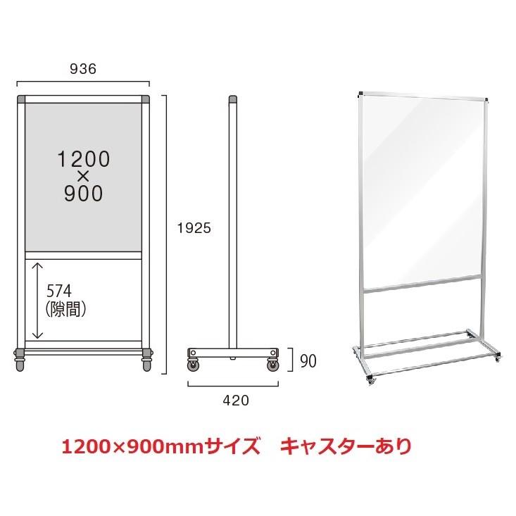 1200×900K図面