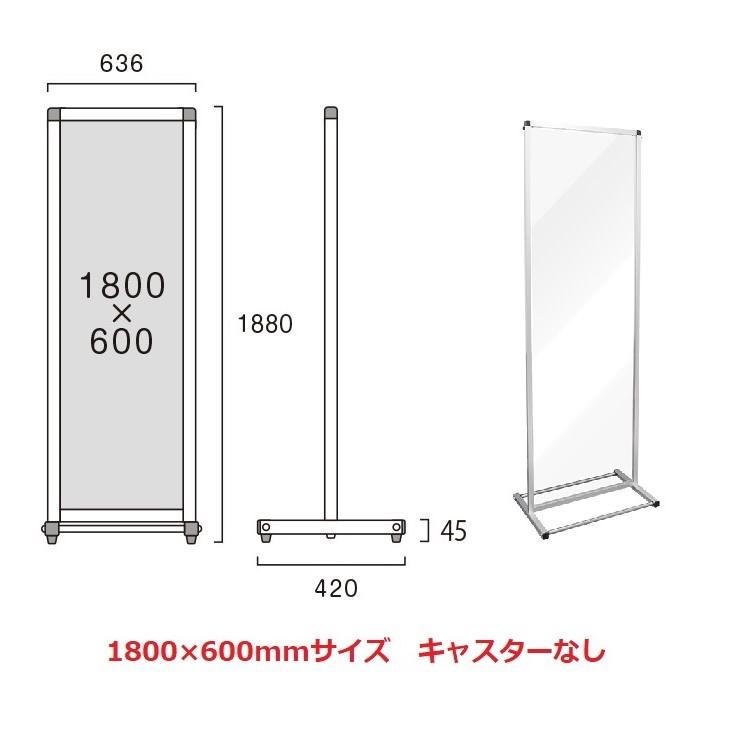 1800×600図面