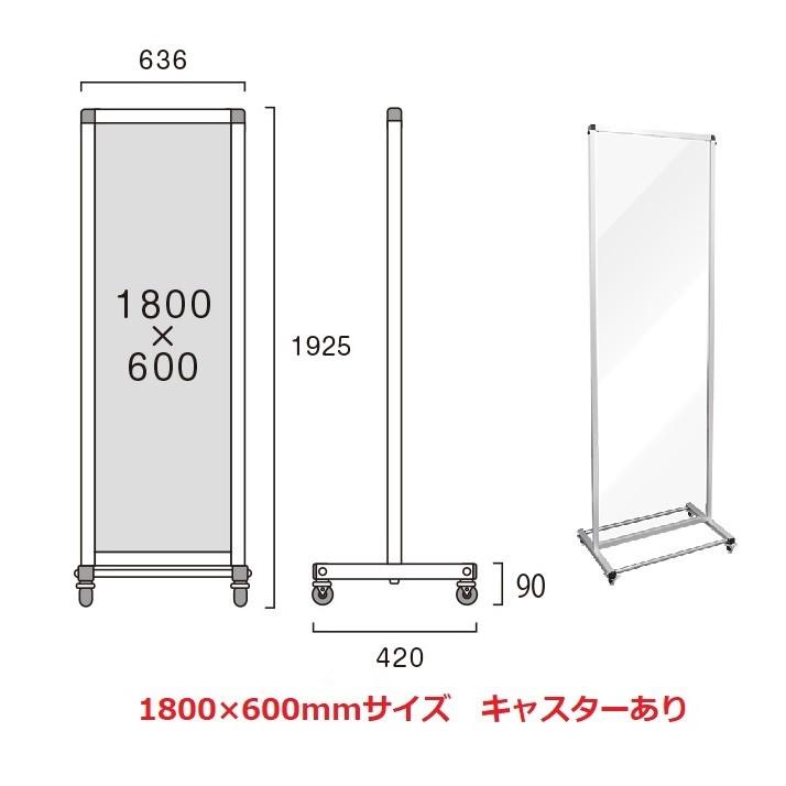 1800×600K図面