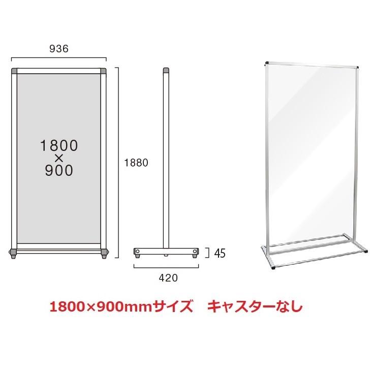 1800×900図面