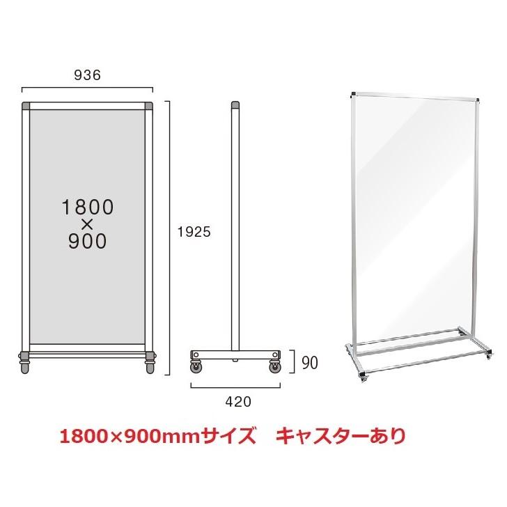 1800×900K図面